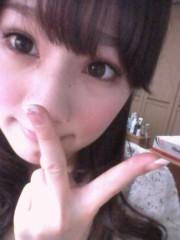 桜井恵美 公式ブログ/お風呂ちゅう 画像1