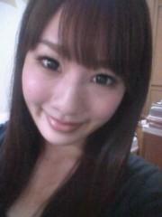 桜井恵美 公式ブログ/♪お出かけ 画像1