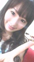桜井恵美 公式ブログ/ただいまー★ 画像2