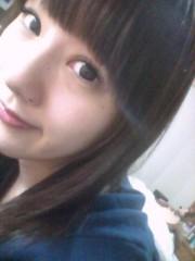 桜井恵美 公式ブログ/お休みなさーい★ 画像1