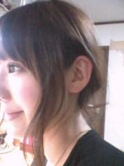 桜井恵美 公式ブログ/どうしましょう 画像1
