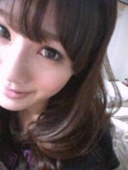 桜井恵美 公式ブログ/目を覚ます方法 画像1