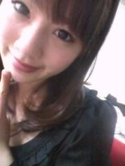 桜井恵美 公式ブログ/わあーい\(^o^) / 画像1
