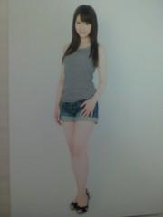 桜井恵美 公式ブログ/★正解★ 画像1