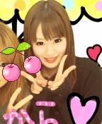 桜井恵美 公式ブログ/普通のもね笑 画像1