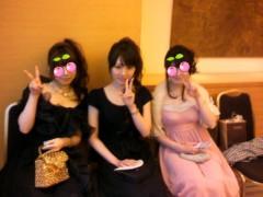 桜井恵美 公式ブログ/今日は...★ 画像1
