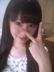 桜井恵美 公式ブログ/遅れました 画像1