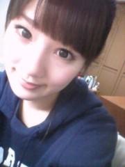 桜井恵美 公式ブログ/やっっっと 画像1