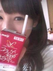 桜井恵美 公式ブログ/★決定★ 画像1