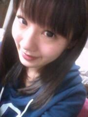 桜井恵美 公式ブログ/今日は寝ない 画像1