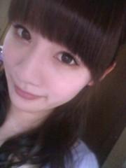 桜井恵美 公式ブログ/ハッピーなこと★ 画像1