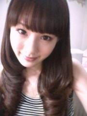 桜井恵美 公式ブログ/落ちたものです 画像2