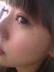 桜井恵美 公式ブログ/1月9日のできごと 画像2