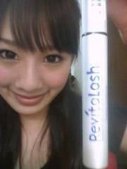 桜井恵美 公式ブログ/★たのしみぃ★ 画像1