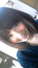 桜井恵美 公式ブログ/ハリー〓 画像1