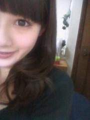桜井恵美 公式ブログ/恋暦占術 画像1