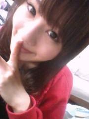 桜井恵美 公式ブログ/お願いします★ 画像1