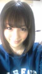 桜井恵美 公式ブログ/天気がいいですね 画像1