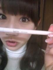 桜井恵美 公式ブログ/メイクUP 画像1