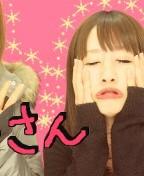 桜井恵美 公式ブログ/久しぶりの・・・ 画像1