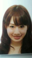 桜井恵美 公式ブログ/頑張りましょう☆ 画像1