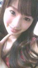 桜井恵美 公式ブログ/史上最高の... ★ 画像1