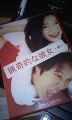 桐山漣 プライベート画像/MY SASSY GIRL and SWITCH GIRL P2011_1221_233107 (1)