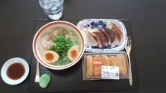 川井つと 公式ブログ/間違い探し 画像1