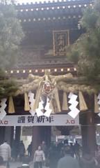 川井つと 公式ブログ/川崎大師 画像1