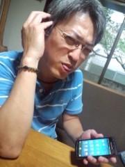 川井つと 公式ブログ/スマートフォンへ機種変更!! 画像1