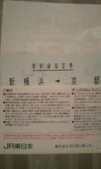 川井つと 公式ブログ/ファーストシーン 画像1