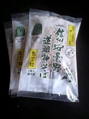 川井つと 公式ブログ/美味い蕎麦 画像1