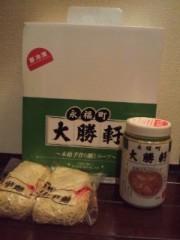 川井つと 公式ブログ/永福大勝軒 画像1
