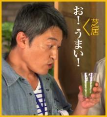 川井つと 公式ブログ/CMは、「ミキG6」 画像1