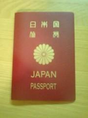 川井つと 公式ブログ/パスポート 画像1