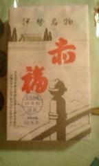 川井つと 公式ブログ/お土産 画像1