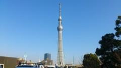 川井つと 公式ブログ/スカイツリー 画像1