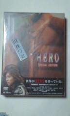 川井つと 公式ブログ/「HERO」劇場版放送 画像1