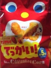 川井つと 公式ブログ/ん〜、明日まで待てない(笑)! 画像1