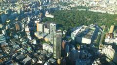 川井つと 公式ブログ/大都会 画像1