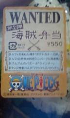 川井つと 公式ブログ/『ONE PIECE』海賊弁当発見 画像1