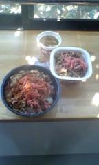 川井つと 公式ブログ/すき家の牛丼 画像1