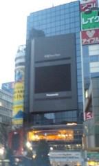 川井つと 公式ブログ/渋谷も節電 画像2