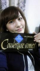 小塚理沙 公式ブログ/チョコレート☆ 画像1