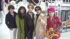 ジョニー志村 公式ブログ/みたよ!?初夢 画像1