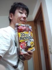 ジョニー志村 公式ブログ/朝はパン?ご飯? 画像1