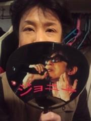 ジョニー志村 公式ブログ/名古屋2 画像1
