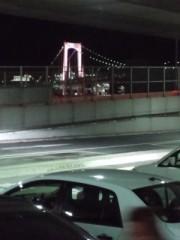 ジョニー志村 公式ブログ/お台場で打ち合わせ 画像1