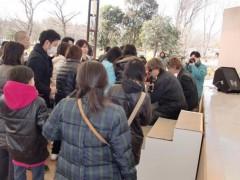 ジョニー志村 公式ブログ/アンデルセン公園 画像2