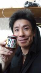 ジョニー志村 公式ブログ/ハマってます 画像1